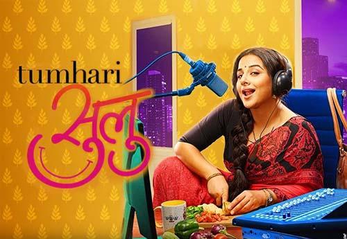 download-Tumhari-Sulu-full-movie-Tamil-InsTube