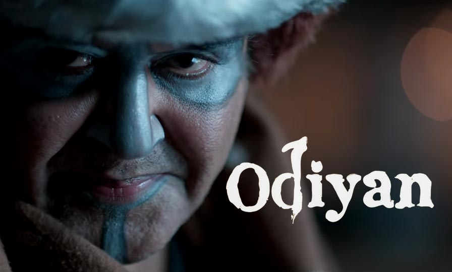 Odiyan songs download and movie download InsTube