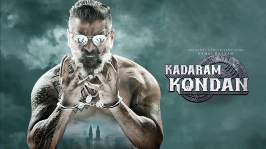 download-Kadaram-Kondan-movie-InsTube