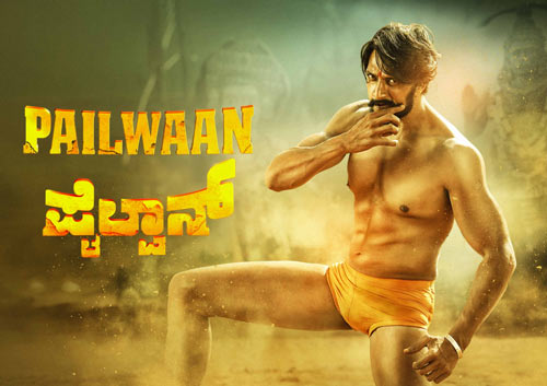 download-Pailwaan-Kannada-movie-InsTube