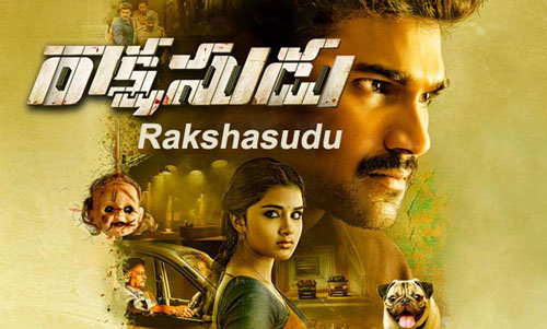 download-Rakshasudu-full-movie-InsTube