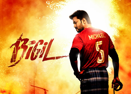 Bigil Full Movie Download InsTube