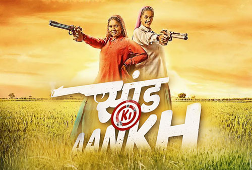Saand Ki Aankh full movie download InsTube