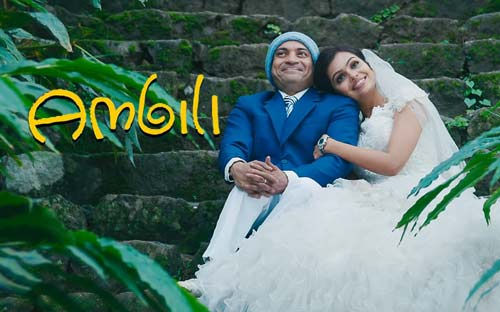 Ambili Malayalam Movie Download InsTube