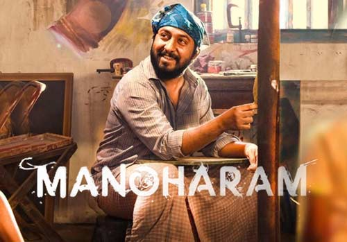 Manoharam Full Movie Download InsTube