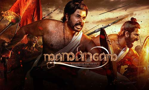 Mamangam Full Movie Download InsTube