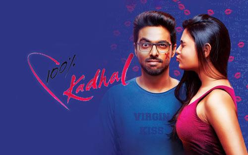 100% Kadhal Movie Download InsTube