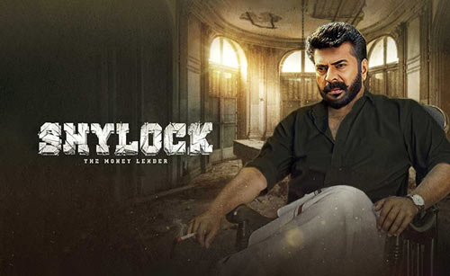 Shylock Malayalam Movie Download InsTube