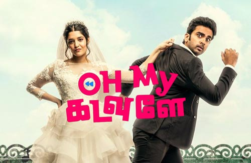 Oh My Kadavule Movie Download InsTube